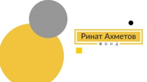 Рінат Ахметов – найвідоміший благодійник України