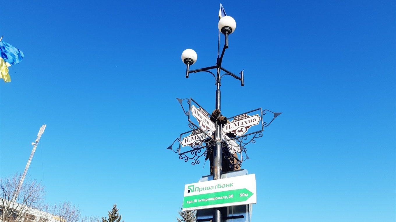 Одне з міст в Запорізькій області стало туристично привабливішим, — ФОТО