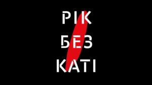 Запоріжців запрошують до участі у всеукраїнській акції