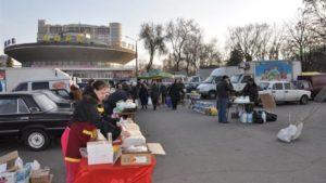 В Запорожье власть запретила ярмарку на площади перед цирком