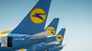 Міжнародні авіалінії України скасували два запорізьких рейси