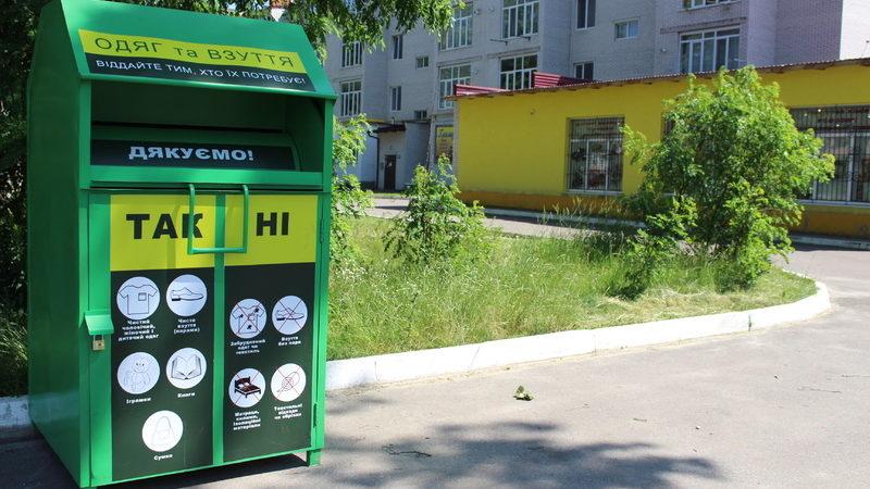 В Запорізькій області можуть встановити контейнери для вживаного одягу