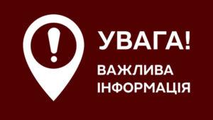 В Запоріжжі 11-класниця втекла з дому: поліція шукає підлітка, — ФОТО
