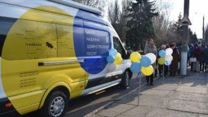 В Запорізькій області відкрили центр адмінпослуг в мікроавтобусі