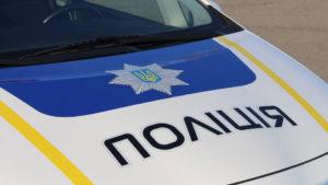 За останні вихідні в Запорізькій області зникло двоє підлітків