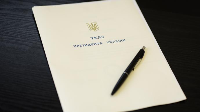 Президент підписав указ про призначення нової судді в Запорізькій області