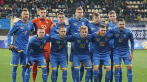 У Запоріжжі збірна України обіграла Естонію, — ФОТОРЕПОРТАЖ