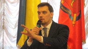 Инспекция мостов и встреча с бизнесом: визит премьер-министра Украины в Запорожье, – ФОТОРЕПОРТАЖ