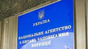 Колишній заступник екс-губернатора та депутат Запорізької облради хочуть очолити НАПК