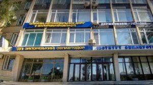В Запорожском облавтодоре сменят руководителя