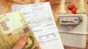 Невгамовні монополісти: в Україні хочуть суттєво підвищити ціну на газ