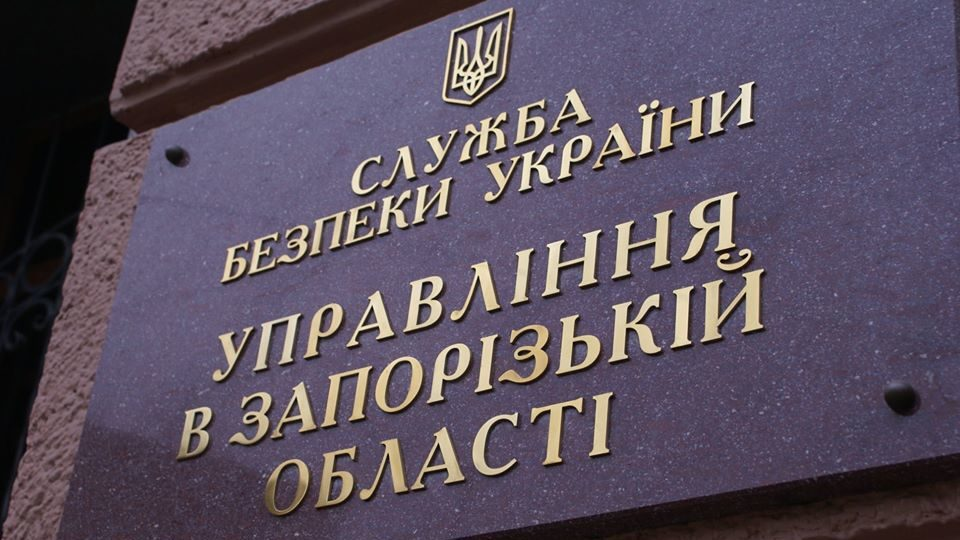 Державі не зраджував: Запорізький суд звільнив завербованого офіцера