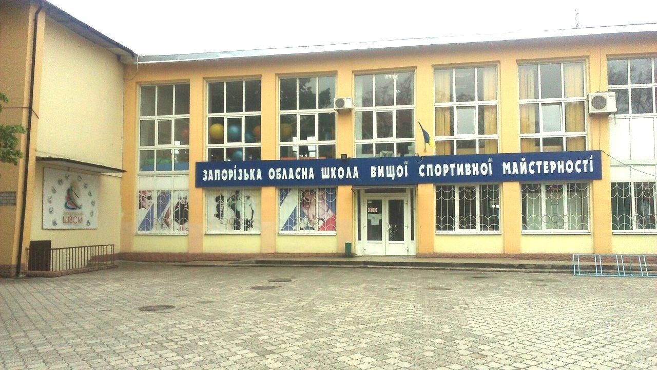 В запорожской спортивной школе построят комплекс с бассейном за 52 миллиона