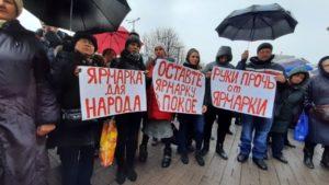 Запорожскую мэрию пикетируют предприниматели со стихийного рынка возле цирка, - ФОТО