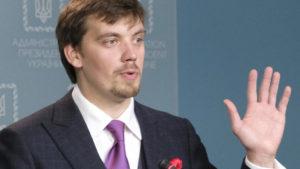 Премьер-министр Украины в Запорожье: стала известна программа визита