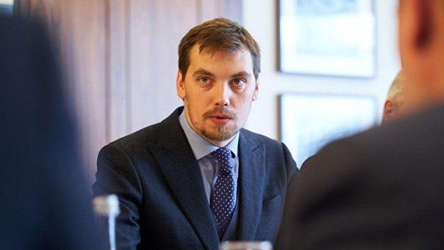 Завтра до Запоріжжя приїде прем'єр-міністр Гончарук