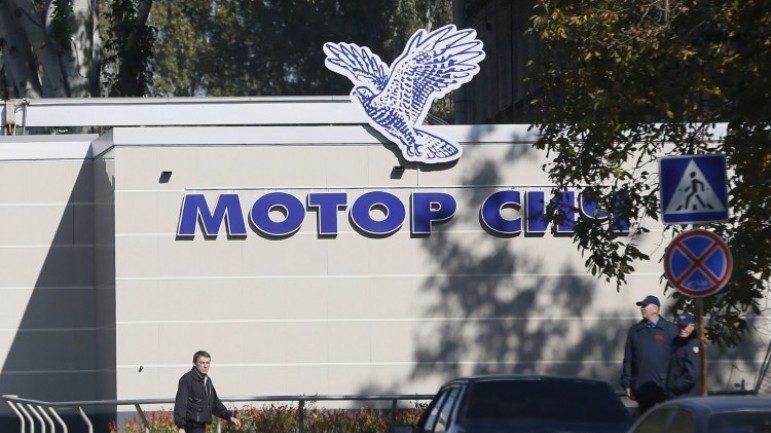 В «Укроборонпроме» раскрыли детали покупки китайцами запорожского завода