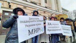Запорожский горсовет не внес в повестку проект решения о поддержке петиции главы «Полка Победы»