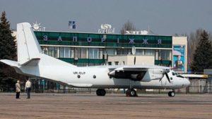 В запорожском аэропорту задерживают рейсы из-за тумана