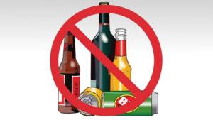 В Запорізькій області заборонили продаж алкоголю на час новорічних свят