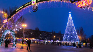 Вертеп и каток: запорожцев приглашают праздновать Новый год на площади Фестивальной
