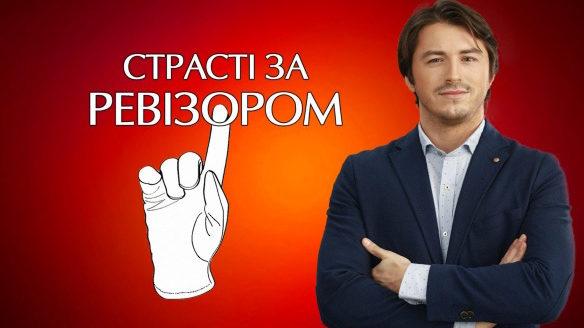 Атракціон в Запорізькій області залишився без таблички