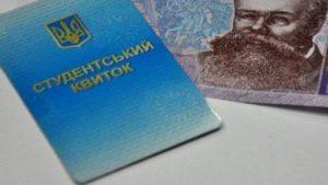 Запорожские студенты хотят ездить в общественном транспорте с 50% скидкой