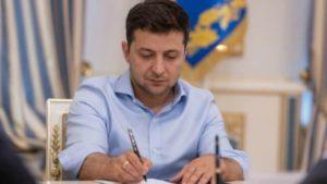 В Запорізькій області президент призначив ще одного голову РДА