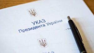 Президент призначив на посади трьох голів РДА в Запорізькій області нових людей