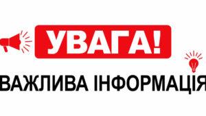 В Запорожье разыскивают молодого человека, - ФОТО