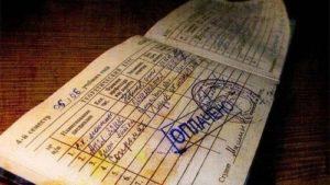 На Запоріжжі засудили викладачів, які видали