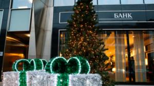 Як будуть працювати банки на новорічні свята, — РОЗКЛАД