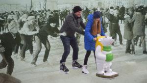Запорізький каток з різницею в 55 років: в мережі з'явилися цікаві ретро-фото