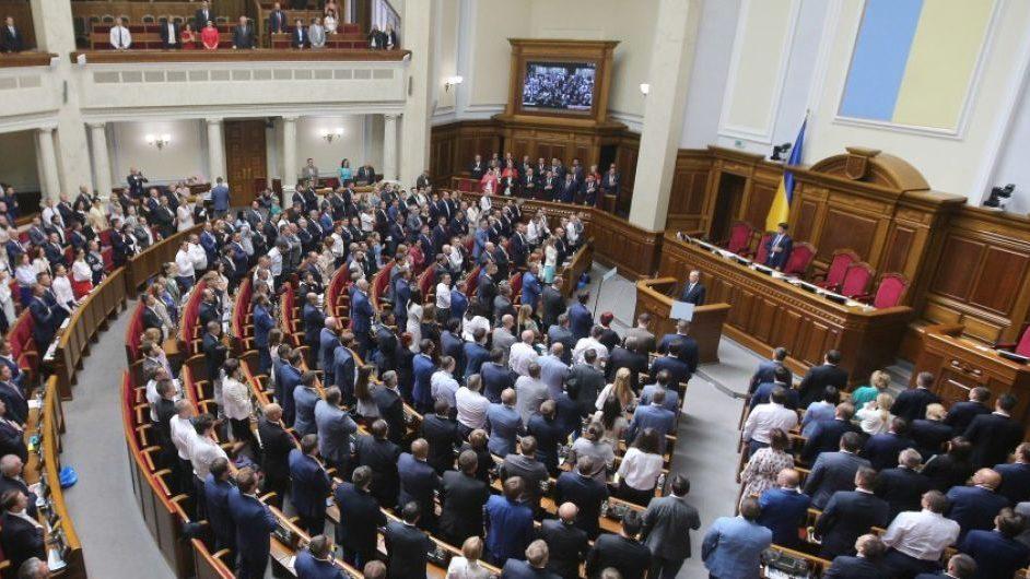 Народних депутатів України можуть позбавити зарплати за листопад