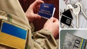 Запорізькі ветерани АТО зможуть отримати пільговий кредит на житло