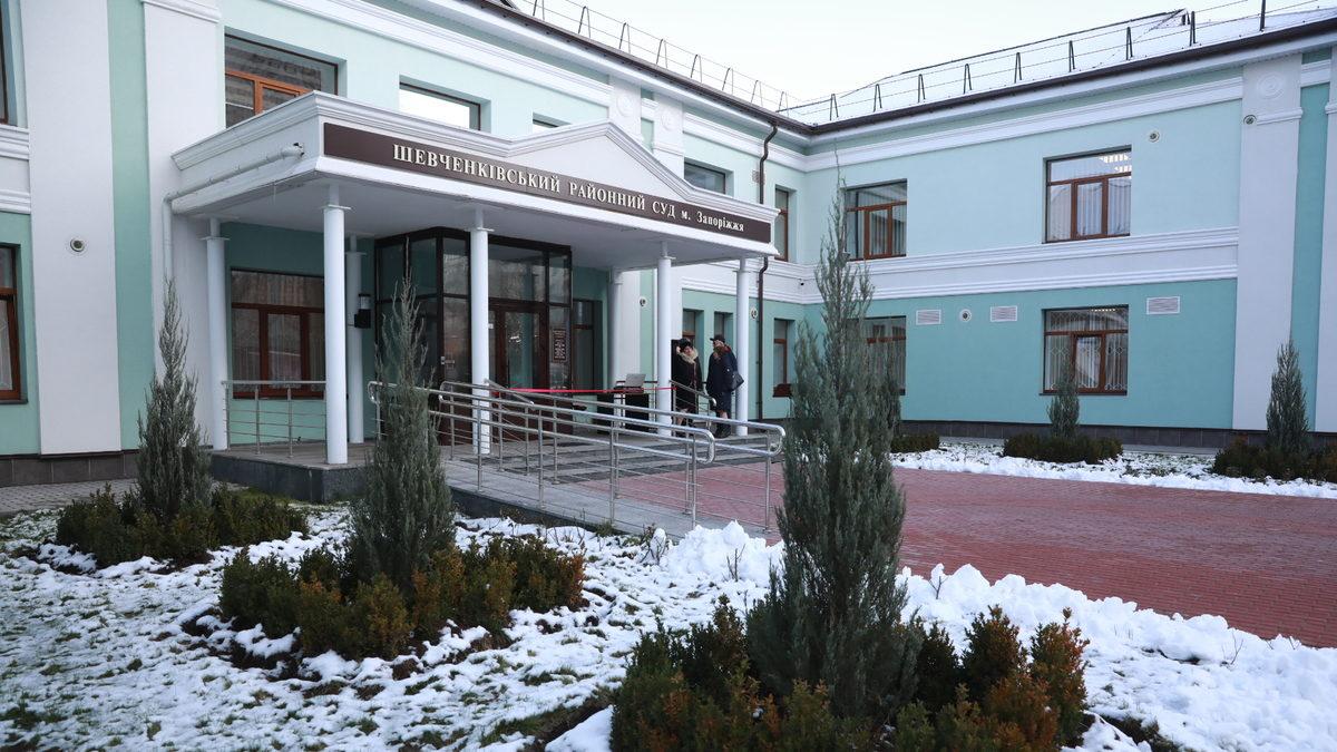 В Запорожье после реконструкции за 50 миллионов открыли здание суда, – ФОТО