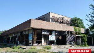 Реконструкцию кинотеатра «Космос» в Запорожье начнут уже после Нового года, – глава района