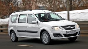 На Запорожском автозаводе запускают производство российских Lada, – СМИ