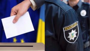 Сьогодні на Запоріжжі проводяться вибори до ОТГ — за порядком стежать 400 правоохоронців