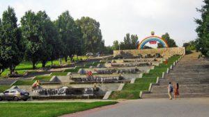 Наступного року запорожці зможуть гуляти у новому ландшафтному парку на «Райдузі»