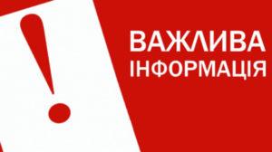 Увага: в Запорізькій області майже два тижні тому зник чоловік, — ФОТО