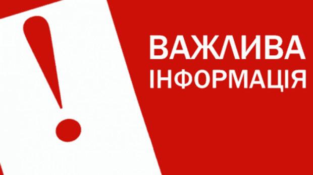 Увага: в Запорізькій області розшукують підлітка, — ФОТО