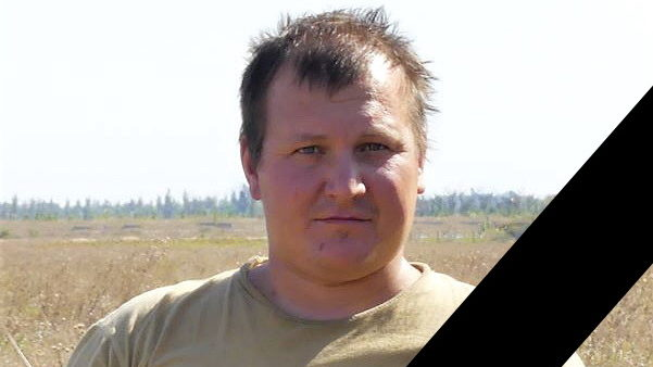 Знову втрати: загинув боєць батальйону