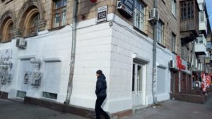 На допомогу підприємцям: в Запоріжжі розробили мапу з історичними будівлями