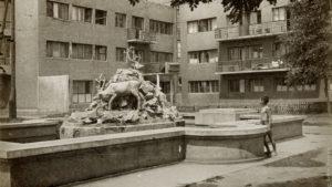 Запорожец опубликовал ретро фото исчезнувшего фонтана на проспекте Металлургов