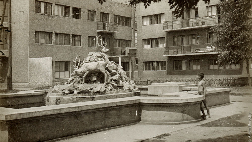 Запоріжець опублікував ретро фото зниклого фонтану на проспекті Металургів