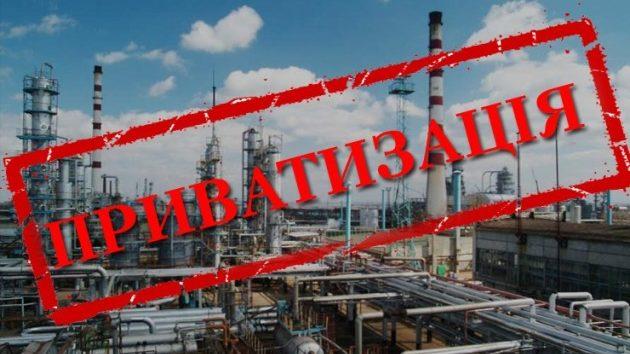 Запорожские предприятия попали в список Кабмина о запрете приватизации