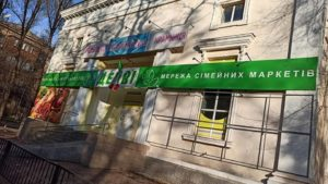 В Шевченковском районе предприниматели