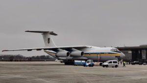 Літак, який відправляв українських рятувальників до Ірану, повернувся в Мелітополь