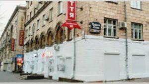 В центре Запорожья предприниматели изуродовали часть дома, - ФОТО
